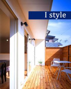 南側にカーテンのいらない家。be-plus、パッシブデザイン、夏の日差しを遮り、冬の陽ざしを取り込むエコな家。