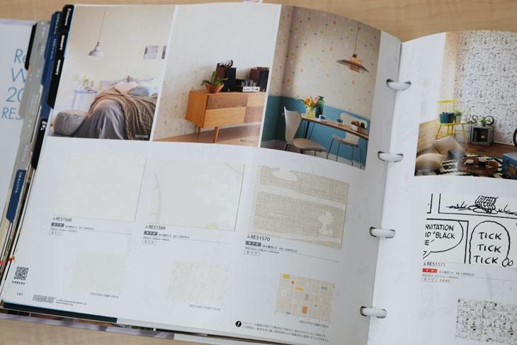 サンゲツの壁紙ブルー表紙のReSERVEカタログ、スヌーピー柄のページ。ホワイトとアイボリーがナチュラル。控えめなスヌーピー柄で使いやすい、でも、スヌーピー。